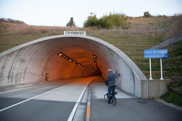 Tunnel zum Durchradeln- und laufen (1.5km)