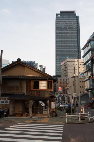 Nagoya Midland-Square