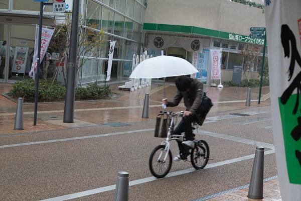Japanisches Radeln 1: Mit Schirm