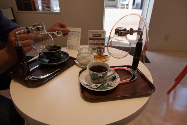 Einer unserer teuersten Kaffees, dafür aus CHF 250 teuren Edel-Porzellantassen